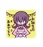 三つ編み少女・ほんわかちゃん(個別スタンプ:39)