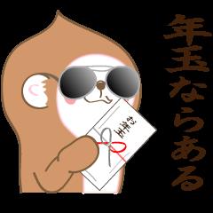 あけおめスタンプ【おサルママ☆お正月編】