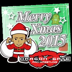 DRAGON GATE 2015 クリスマスバージョン