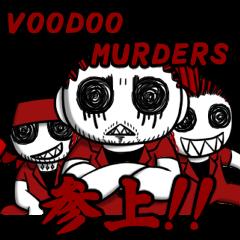VOODOO MURDERSスタンプ