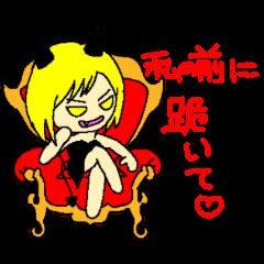 毒舌!小悪魔・鈴ちゃん