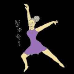 社交ダンスばあちゃん