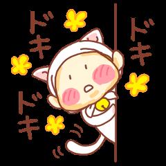 ぽてちびちゃん(ネコ2)