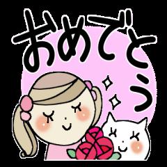 ルンルン毎日♡♡3