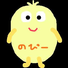 のっぴー日本語版