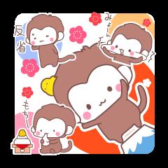 ほっぺたもちもちお猿とひよこ