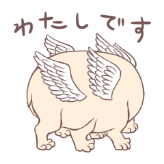 帝江スタンプ