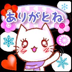 冬のよく使う言葉:花・雪・ハート