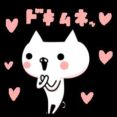 乙女なネコ