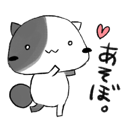 パンダ柄にゃんこ-日常会話パック-