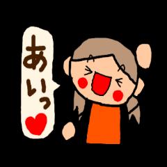 オレンジちゃん ふきだしversion
