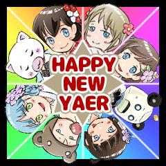 謹賀新年!お正月セット
