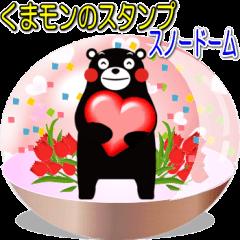 くまモンのスタンプ(スノードーム編)