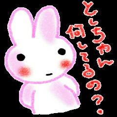 名前スタンプ としちゃん編
