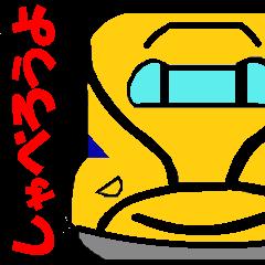 鉄道スタンプ 会話編 その1