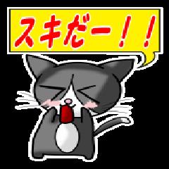 ネコの喜怒哀楽vol.2