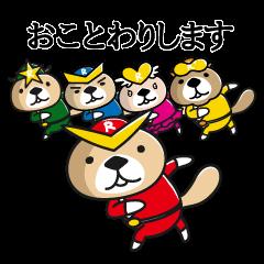 突撃!ラッコさん 戦隊ヒーロー編2