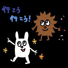 もじゃの日常生活3