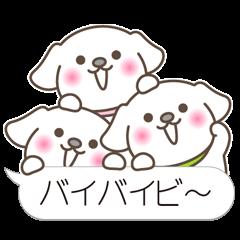 可愛い子犬たちのスタンプ②