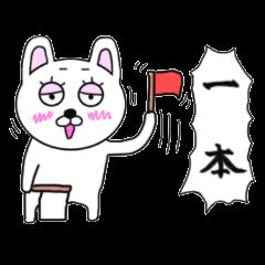 [LINEスタンプ] 審判うさぎ何でも判定 (1)