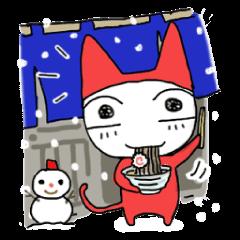 猫妖精うにゃ4 ー冬はおまかせ編ー