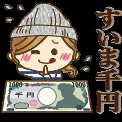 【死語♥】ゆるカジ女子