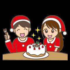 中国語で伝えるクリスマス(日本語訳付)