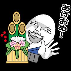 クリスマス・年末・年始【たまごマン編】