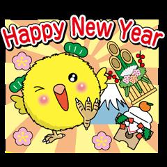 クリスマス・年末・年始【ひよこ&カモ編】