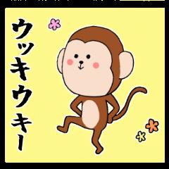 お正月以外も使える お猿さんスタンプ2016