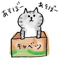 世界から猫が消えたなら×ごろにゃんコラボ