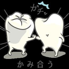 歯ぐるマンスタイル第2弾