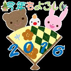 [LINEスタンプ] 茶くま&フレンド お正月 (1)