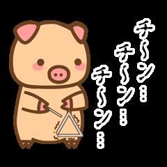 [LINEスタンプ] ぶーぶーちゃん その4の画像(メイン)