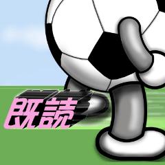 ボールは友達!ver.3