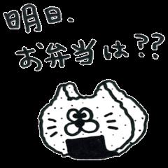 しろねこnoゆかにゃん      (家族会話編)