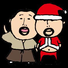 ひげぽちゃ父さん6 クリスマス&お正月