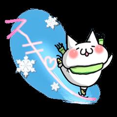 ゆるっとぬこさん(よくつかう冬)