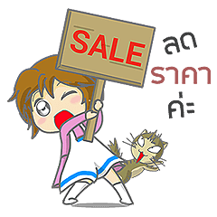saley market girl online#2
