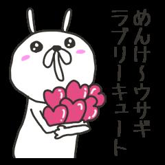 [LINEスタンプ] めんけ~ウサギラブリーキュート