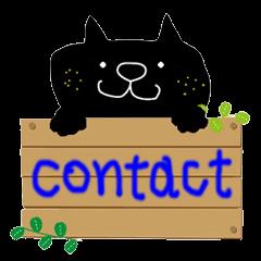 黒猫のクロスケ(連絡用)