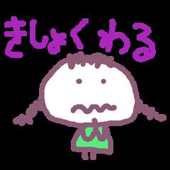 関西で生まれた女やさかい Ver.2