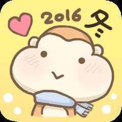 かわいいおさるさんの冬♪2016