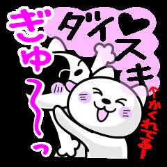 ビックリ隠れメッセージ?!(冬イベント)