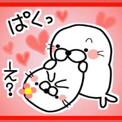 [LINEスタンプ] ラブラブごまちゃん2 ~手書きタッチ編~