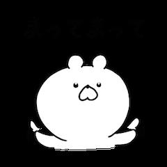 [LINEスタンプ] シロクマのくま太郎