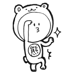 けさんぼんの熊本弁