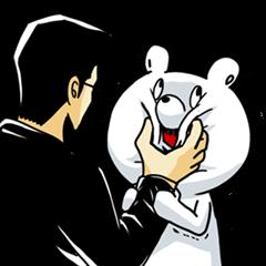 うわめっぽ vol.2 運び屋クマは正月に笑う