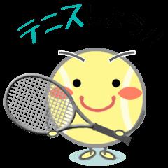 楽しいテニススクール!
