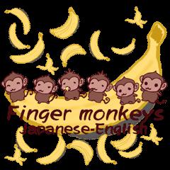 フィンガーモンキーズJapanese-English